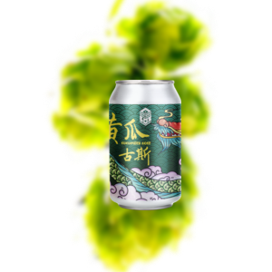 Dream Brewing Cucumber Gose (Can)